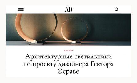 AD Rusia / 2019