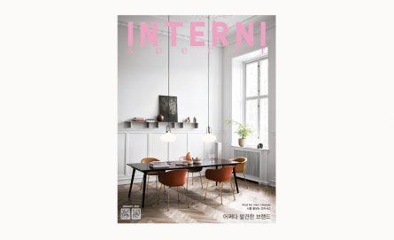 Interni & Decor / 2020