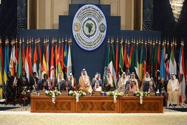 صورة من قمة عربية إفريقية سابقة (المصدر: الانترنت)