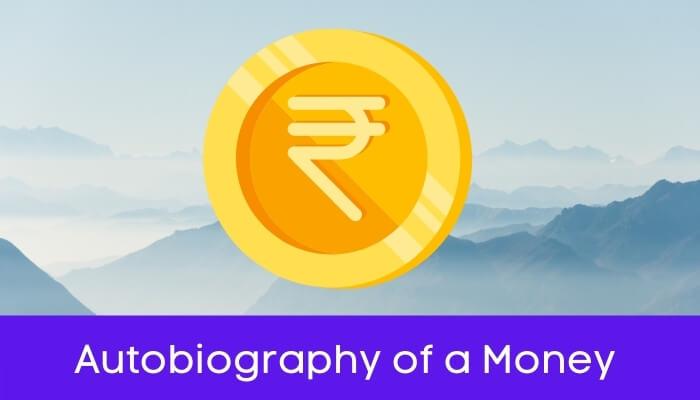 रुपया बोलता है हिंदी निबंध - Autobiography of Money Essay in Hindi