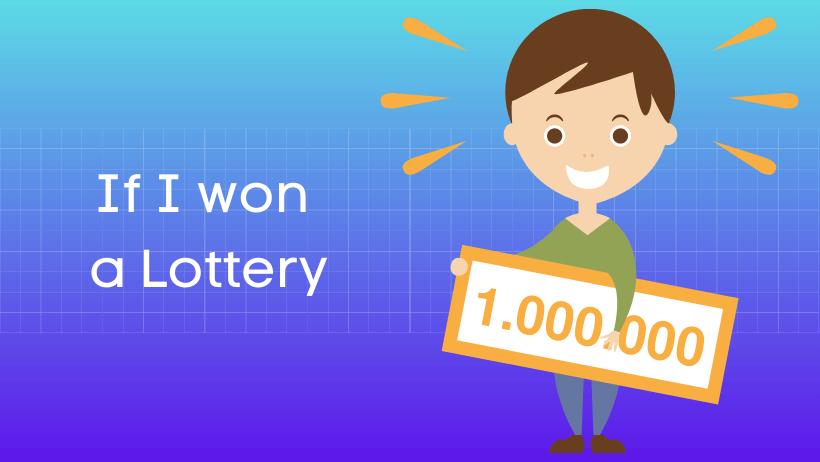 यदि मुझे लाटरी लगी तो हिंदी निबंध If I won a Lottery Essay in Hindi
