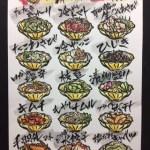 【手描きメニュー☆2ページ】@埼玉県せんげん台『木村屋本店』様