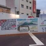 【ポスター完成☆はなの舞様】@神奈川県横浜市二俣川駅
