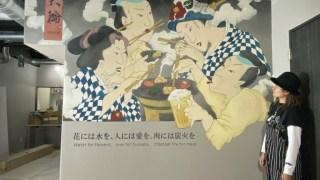 【浮世絵風壁画★2面目完成!】@伊豆大島炭火ホルモン焼き『六輪』様