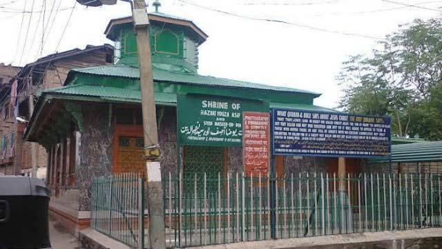 കാശ്മീരിലെ റോസാബെൽ കല്ലറ