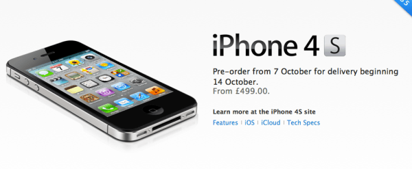 iphone4s pricing iPhone 4s Pricing Revealed.