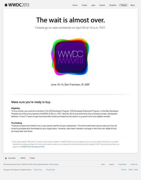 1366811732 Apple announces WWDC for June 10th, tickets on sale April 25th for $1599