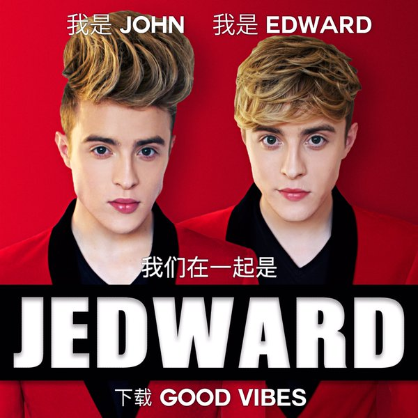 What Are Jedward Doing In China??!!