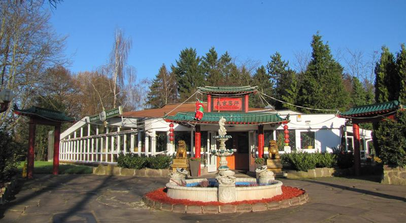 China Restaurant Fulda Cinarestaurant Augarden • Essen Und Trinken In Kassel Und