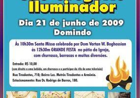 convitefestadesc3a3ogre-1-285x200