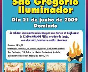 convitefestadesc3a3ogre-1-285x235