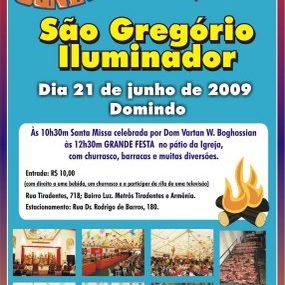convitefestadesc3a3ogre-1-285x285