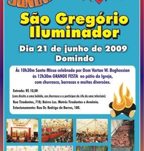 convitefestadesc3a3ogre-1-285x300