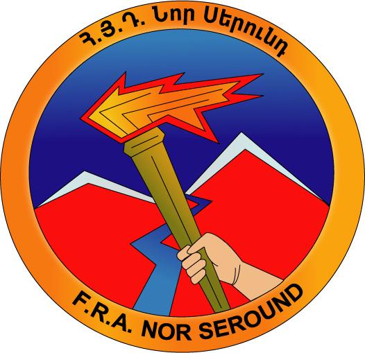 nor_seround_logo