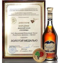 Aktamar Award
