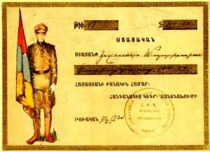 Bandeira da República Democrática da Armênia (1918-1921)