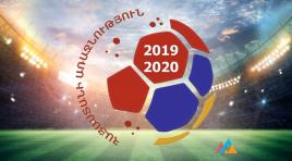 Rodada da Armenian Premier League começa amanhã com disputa acirrada na liderança