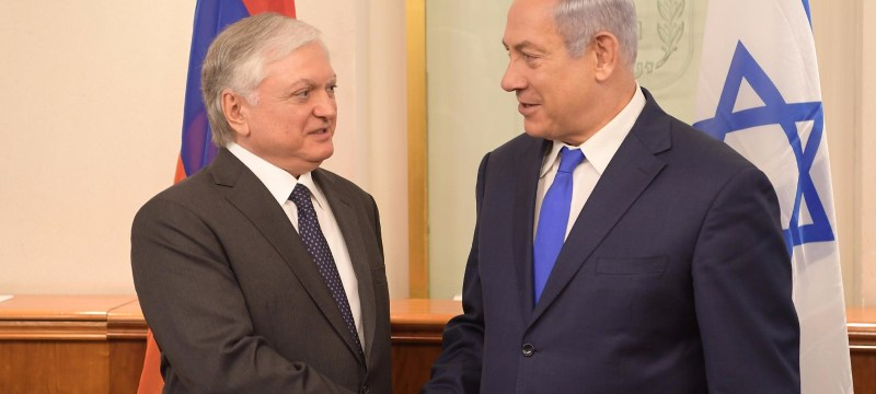 PM-Netanyahu-and-Armenian-FM-Nalbandian