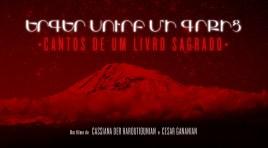 Novo filme de Cassiana Der Haroutiounian e Cesar Gananian terá pré-estreia online dia 24