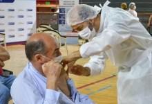 Photo of San Juan reporta este viernes 39 nuevos infectados