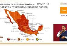 Foto de Yucatán a Semáforo rojo