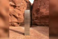 Foto de El misterioso monolito de plata en el desierto de Utah ha desaparecido