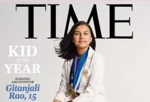Foto de Gitanjali Rao: la revista Time nombra a una inventora adolescente su primer 'niño del año'