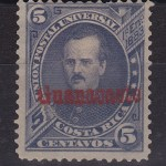 Guanacaste Overprints Scott 12
