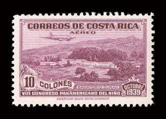 Costa Rica stamps
