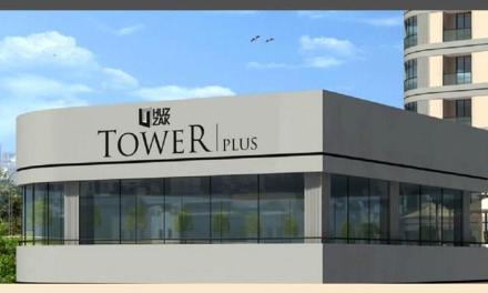 مشروع Huzzak Tower Plus باشاك شهير