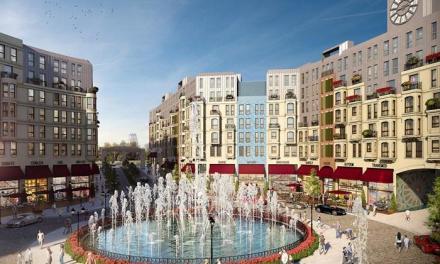 مجمع ميدان ارديشلي Meydan Ardıçlı السكني التجاري