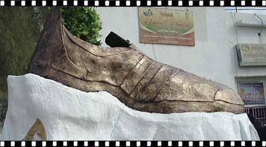Monumento al zapato