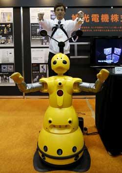 <p>Robot vigilante.</p>