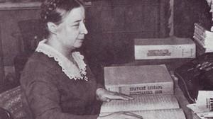 Olga Skorokhodova