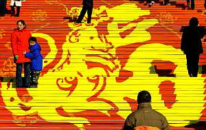 Esglaons decorats a la ciutat de Pekin