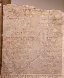 Fragmento de un antiguo calendario romano.