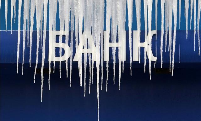 Estalacticas en la sede moscovita del chipriota VTB Bank. | Reuters