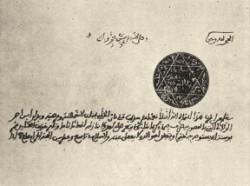 Ali Bey, el esp�a que quiso reinar