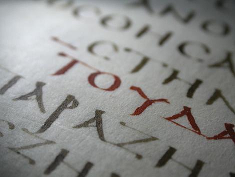 Página del 'Código Sinaiticus', la Biblia más antigua del mundo. | Efe