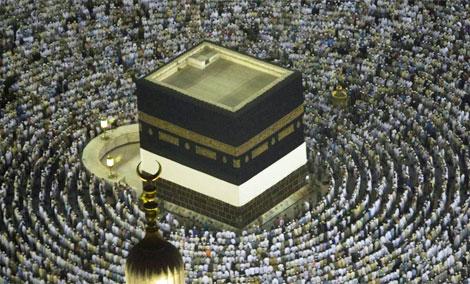 Imagen de peregrinos en La Meca.