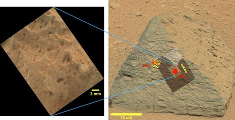 Imagen de la muestra de roca Jake_M.| NASA