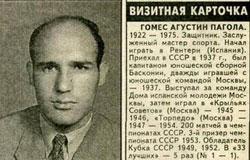 Resumen ruso de la vida deportiva de Agustín Gómez tras su muerte.