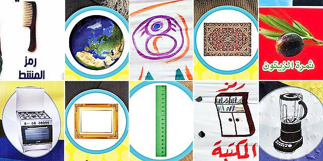 Algunos de los símbolos que identifican a las fuerzas políticas que participan en los comicios.