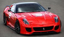 Los diez coches más caros del mundo