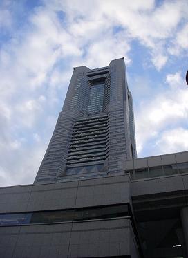 横浜・ランドマークタワー