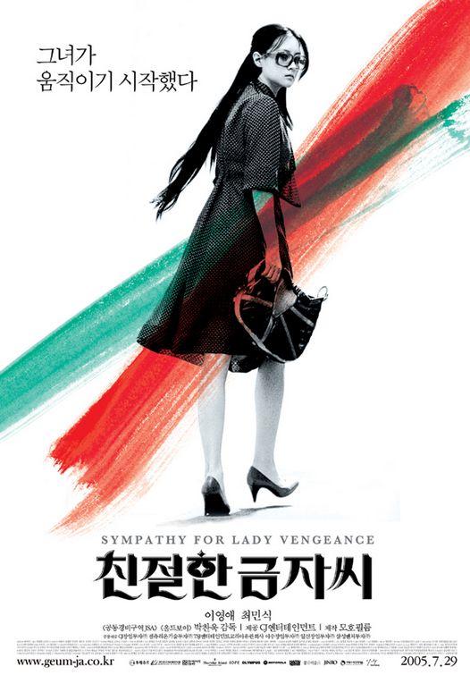 Lady Vengeance, de Chan-wook Park