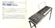 Full catalog available at brochures.yokochou.com.