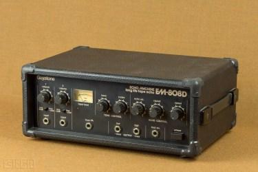 Guyatone-EM-808D-Main-v2