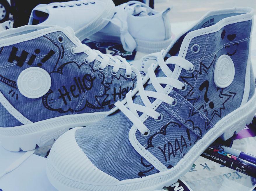 personnalisation chaussures pataugas BD