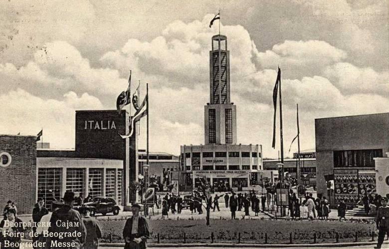 Entrance to the Belgrade Fair